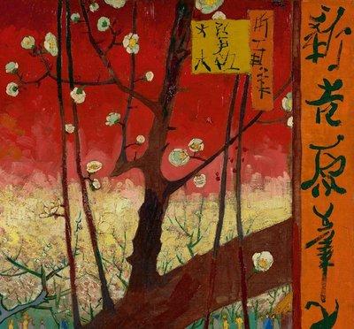 BN Van Gogh Museum 200327 (FREE Glue Included!)